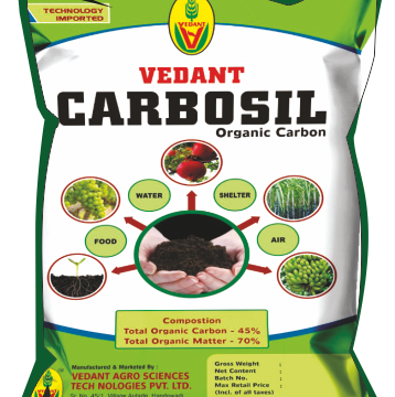 Carbosil