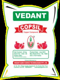 Vedant Copsil